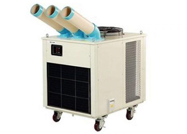 Máy điều hòa không khí di động SAC-7500